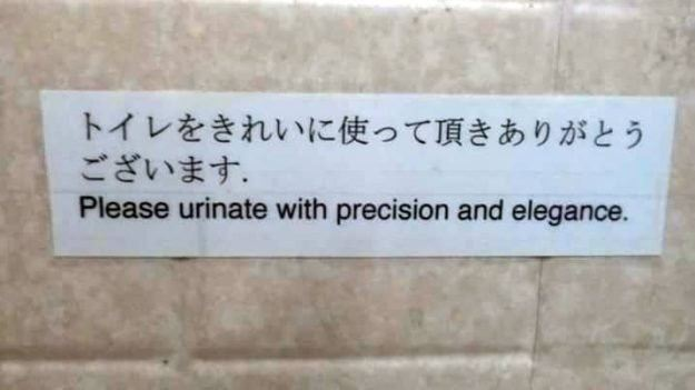 please-urniate-with-precision